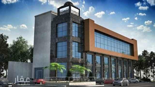 مكتب تجاري للإيجار في طريق الأمير فيصل بن فهد ، حي الحزام الأخضر ، الخبر
