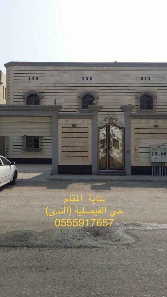 بيت للإيجار في شارع أبو الحسن الكناري ، حي الندى ، الدمام
