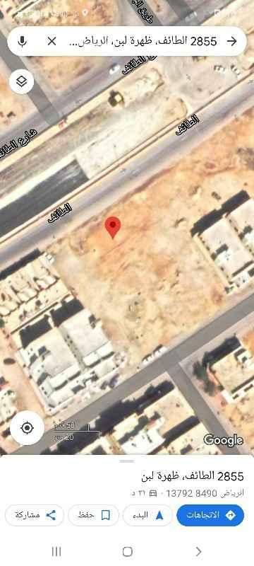 أرض للبيع في شارع الطائف ، حي ظهرة لبن ، الرياض ، الرياض