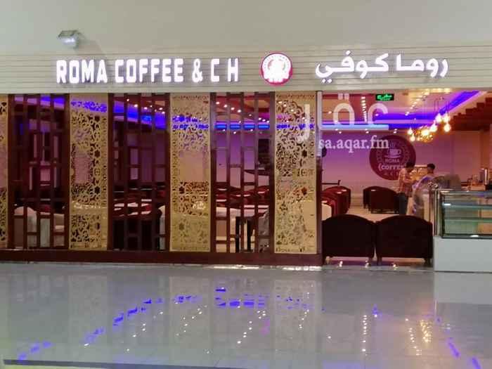 محل للبيع في حي ظهرة نمار ، الرياض ، الرياض