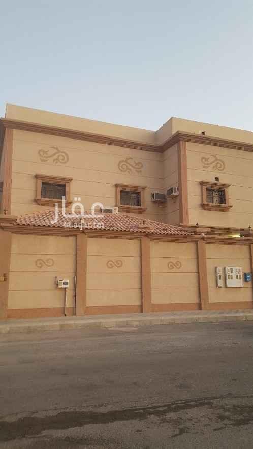 شقة للإيجار في شارع سنان المنقري ، حي المنار ، الدمام