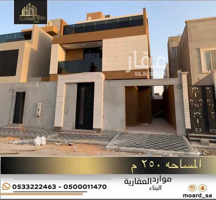 فيلا للبيع في طريق ابي بكر الصديق ، حي النرجس ، الرياض