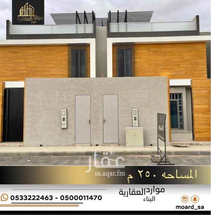 فيلا للبيع في شارع الصيحان ، حي النرجس ، الرياض ، الرياض
