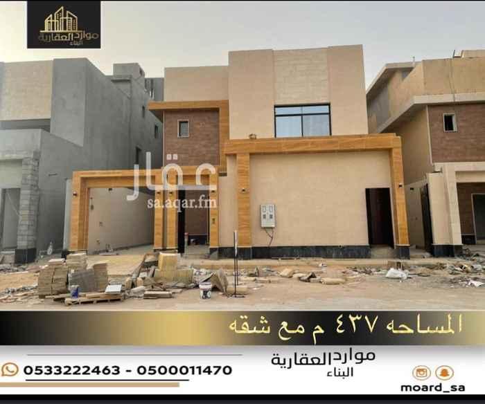 فيلا للبيع في شارع رقم 246 ، حي النرجس ، الرياض ، الرياض