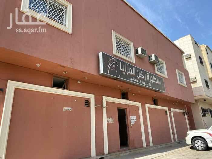 محل للإيجار في شارع عبدالملك بن هشام ، حي السويدي ، الرياض ، الرياض