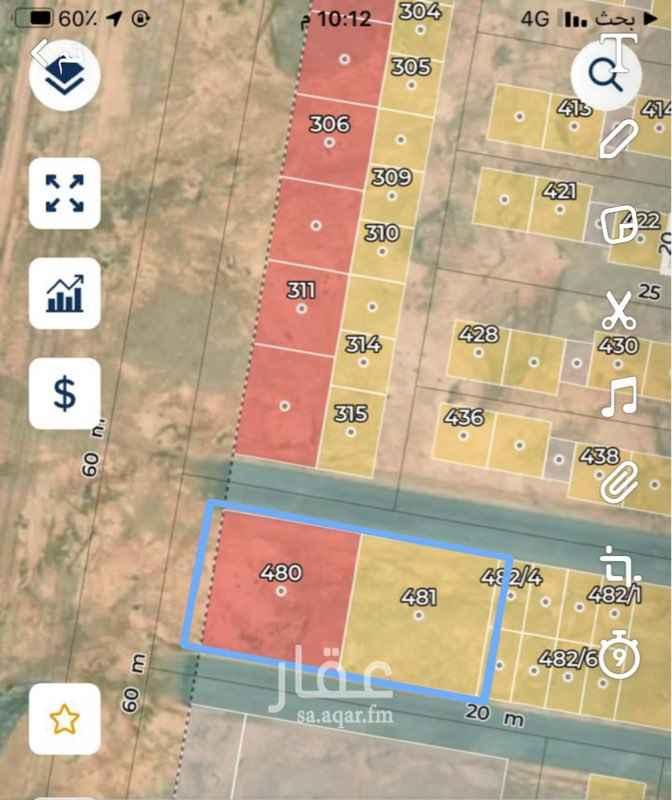 أرض للبيع في عريض, الرياض