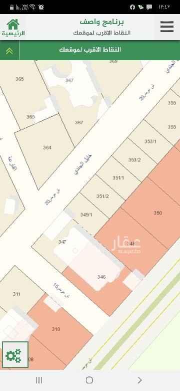 أرض للبيع في شارع الأمير عبدالعزيز بن ثنيان ، حي النخيل ، الرياض