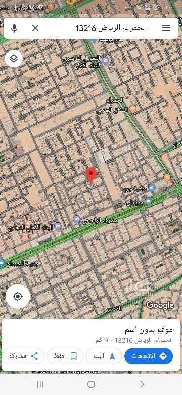 فيلا للبيع في شارع خلاد ، حي الحمراء ، الرياض ، الرياض