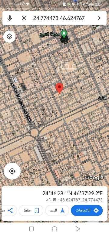 أرض للبيع في شارع ابن علان ، حي العقيق ، الرياض ، الرياض