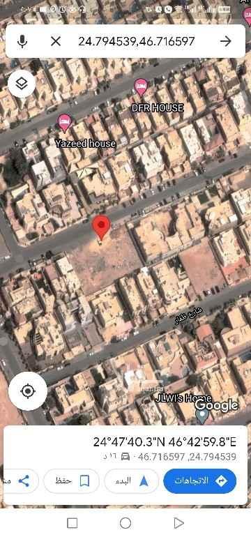 أرض للبيع في شارع الخطابة ، حي الفلاح ، الرياض ، الرياض