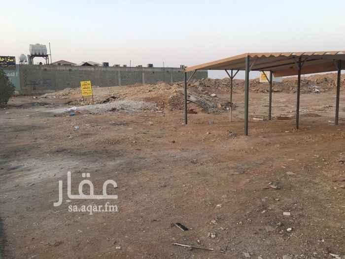أرض للبيع في حي المعيزلة ، الرياض