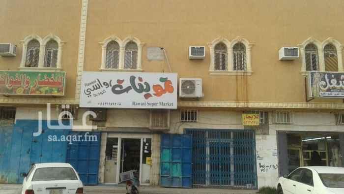 محل للإيجار في شارع ينبع ، حي العريجاء الغربية ، الرياض