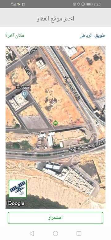 أرض للبيع في شارع اسماء بنت ابي بكر ، الرياض