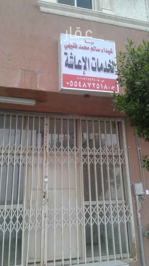 محل للإيجار في شارع ابي العباس بن مخلوف ، حي العريجاء الغربية ، الرياض ، الرياض