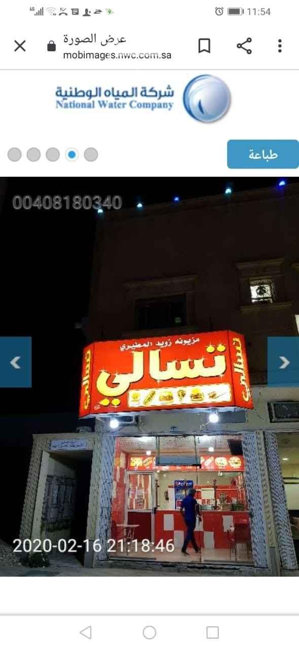 محل للبيع في شارع الاخلاص ، حي طويق ، الرياض ، الرياض