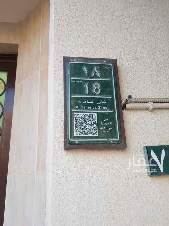 دور للإيجار في شارع الساهرية ، حي العزيزية ، الرياض ، الرياض