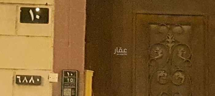 أرض للبيع في شارع ابن ياسميني ، حي العزيزية ، الرياض ، الرياض