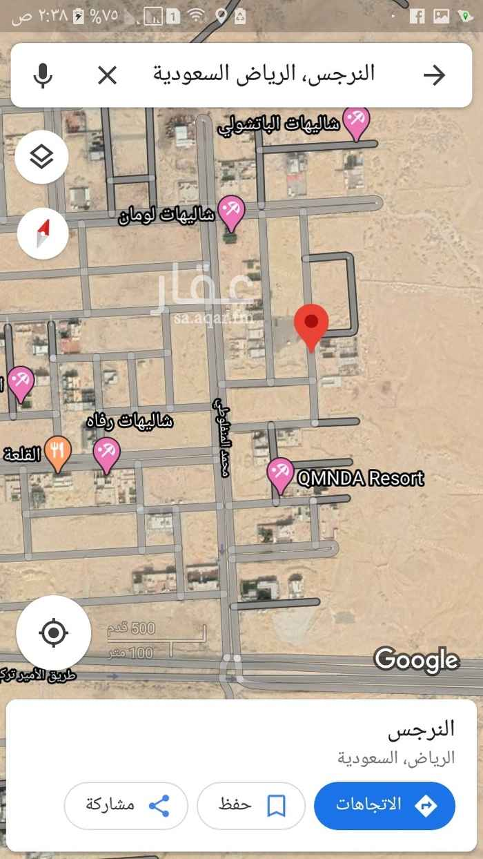 أرض للبيع في شارع محمد المنفلوطي ، حي النرجس ، الرياض ، الرياض
