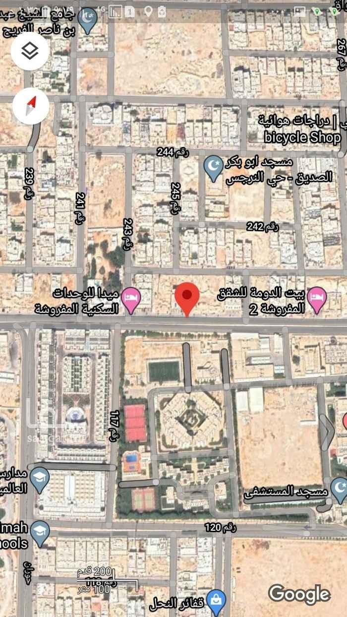 أرض للبيع في شارع ظلم ، حي النرجس ، الرياض ، الرياض