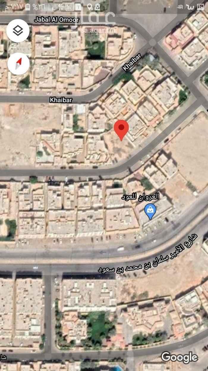 أرض للبيع في شارع خيبر ، حي الصحافة ، الرياض ، الرياض