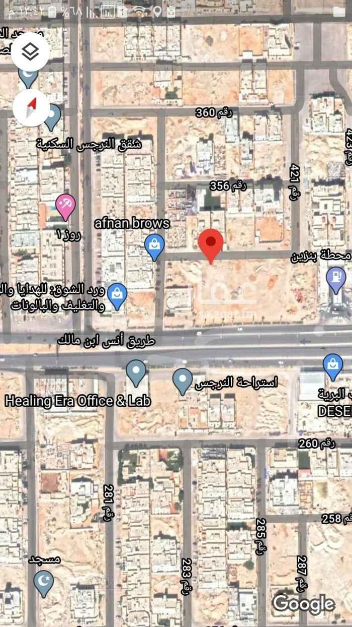 أرض للبيع في شارع ام احمد المقدسية ، حي الازدهار ، الرياض ، الرياض