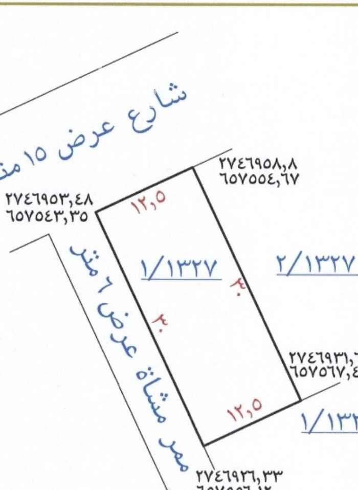 أرض للبيع في شارع ابن فاضل ، حي القيروان ، الرياض ، الرياض