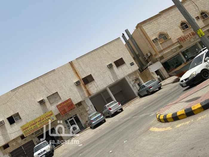 أرض للبيع في شارع حفصة بنت عمر ، حي الاندلس ، الرياض ، الرياض