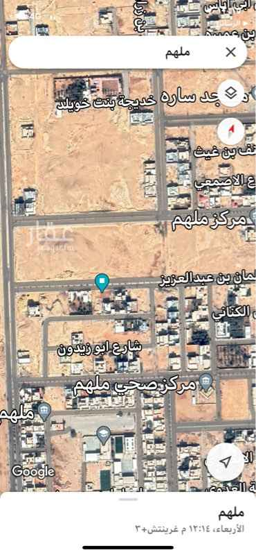 أرض للبيع في طريق الملك سلمان بن عبدالعزيز ، ملهم ، حريملاء