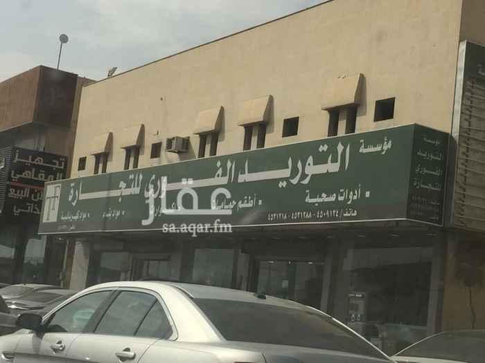 عمارة للبيع في طريق الامام سعود بن عبدالعزيز بن محمد الفرعي ، حي المصيف ، الرياض
