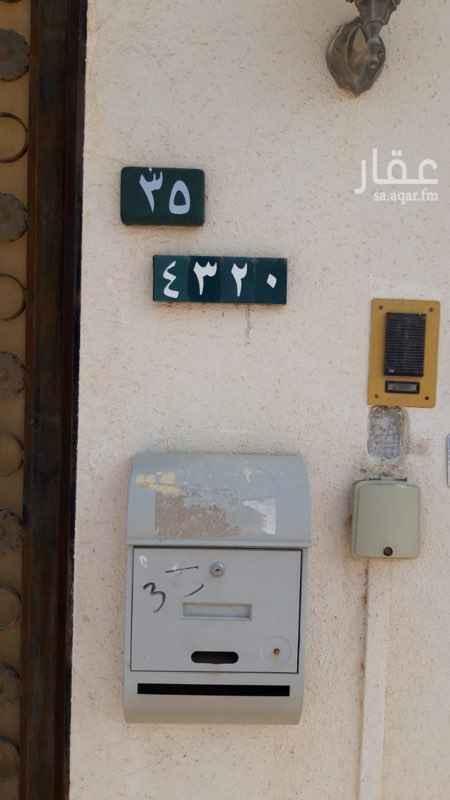 شقة للإيجار في شارع الرابع ، حي الجزيرة ، الرياض ، الرياض