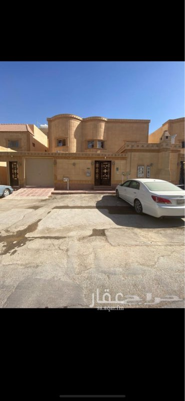 فيلا للبيع في شارع الضاحية ، حي الخليج ، الرياض ، الرياض