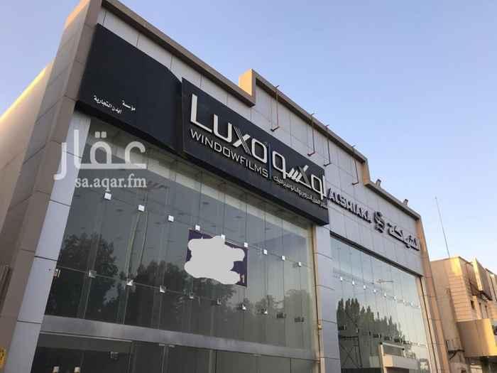 عمارة للإيجار في طريق الإمام سعود بن عبدالعزيز بن محمد ، حي المروج ، الرياض ، الرياض