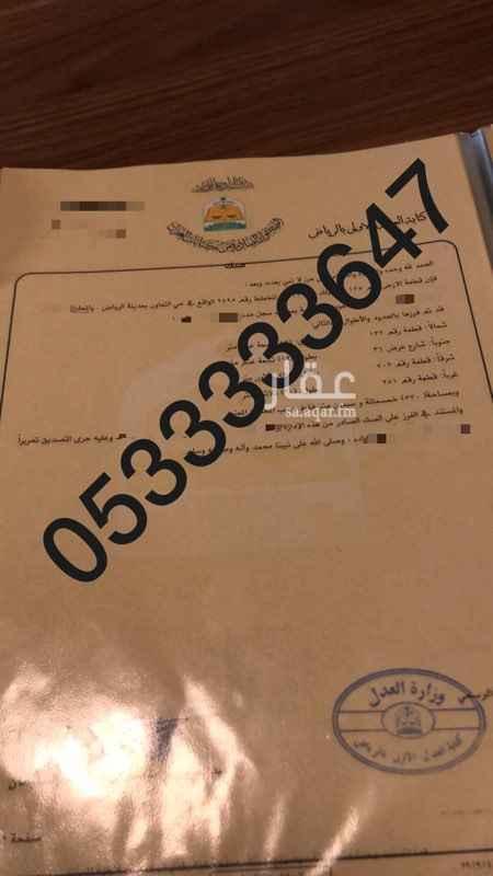 أرض للبيع في شارع الحسين بن علي ، حي التعاون ، الرياض ، الرياض