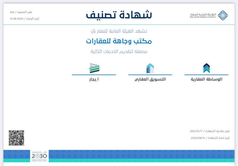 أرض للبيع في شارع عبدالله بن أبي حبيب, طويق, الرياض
