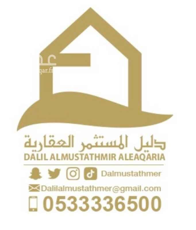 غرفة للإيجار في حي الملقا ، الرياض ، الرياض