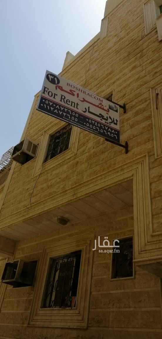 عمارة للبيع في شارع المارديني ، حي المرقب ، الرياض