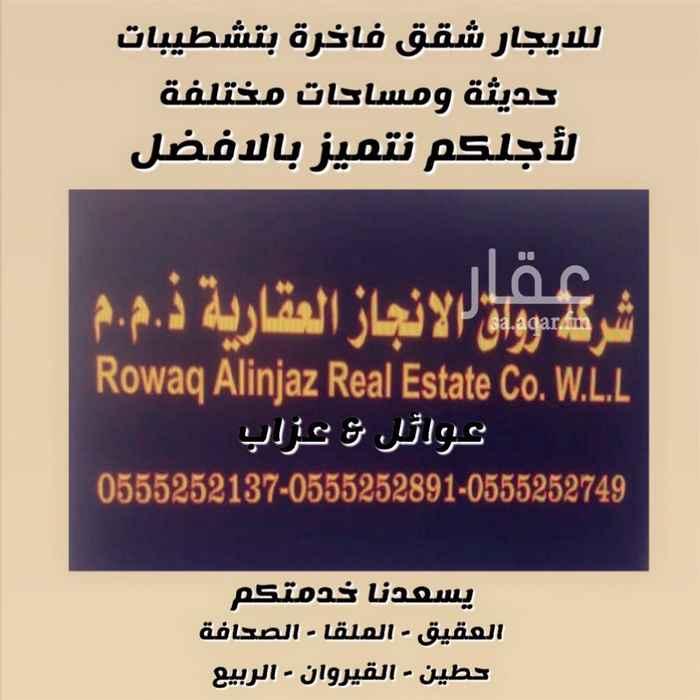 شقة للإيجار في شارع وادي الشعراء ، حي حطين ، الرياض ، الرياض