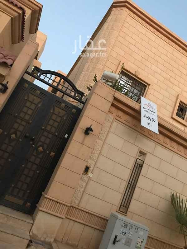 دور للإيجار في شارع قسمة ، حي بدر ، الرياض
