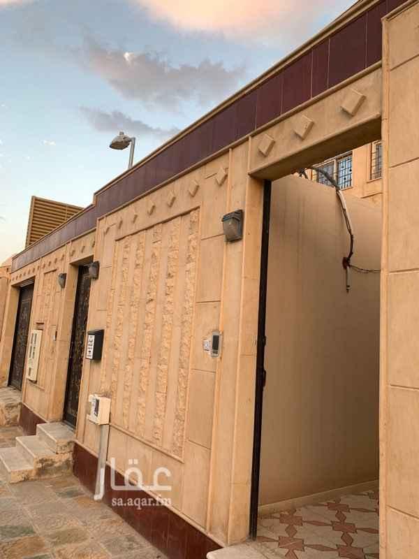 شقة للإيجار في شارع عمر القزاز ، حي بدر ، الرياض ، الرياض
