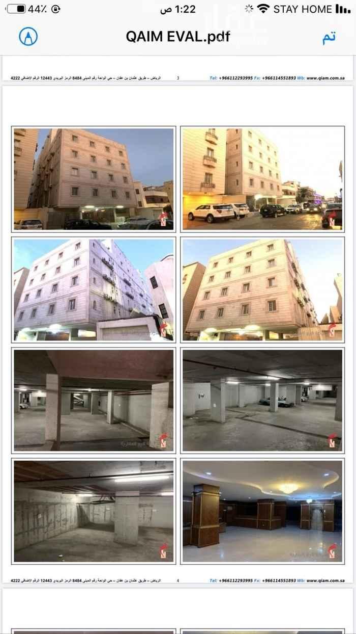 عمارة للبيع في شارع الحجازي ، حي الفيصلية ، جدة ، جدة