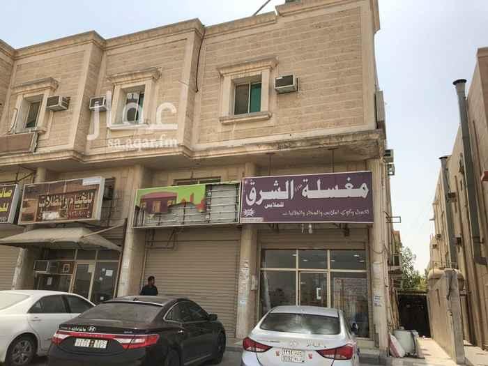 محل للبيع في شارع الامام محمد بن سعود ، حي المنار ، الدمام