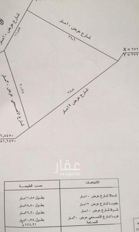 أرض للبيع في شارع أحمد الضبي ، حي الخالدية ، الرياض ، الرياض