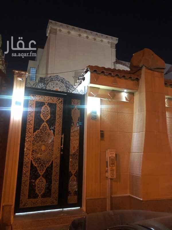 شقة للإيجار في شارع الضبطية ، حي الخليج ، الرياض ، الرياض