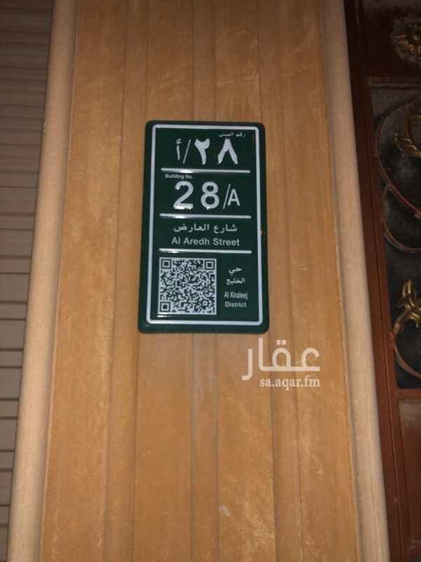 شقة للإيجار في شارع العارض ، حي الخليج ، الرياض ، الرياض