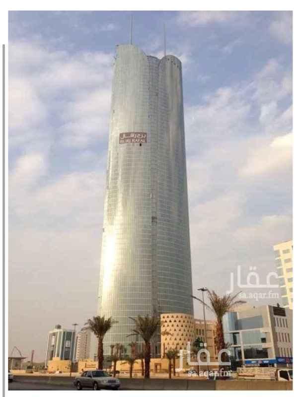 شقة للبيع في حي ، طريق الملك فهد ، حي الصحافة ، الرياض ، الرياض