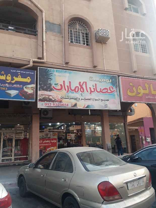 محل للبيع في شارع ابو بكر الصديق ، حي بدر ، الدمام ، الدمام
