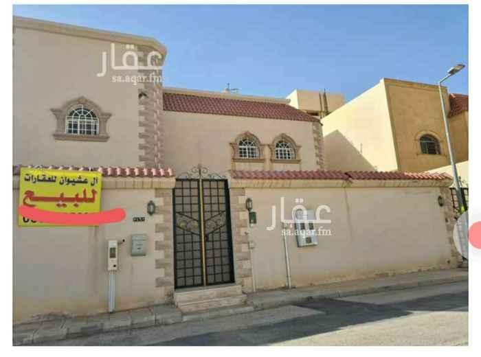 أرض للبيع في شارع سعيد بن علي السوسي ، حي السويدي ، الرياض ، الرياض