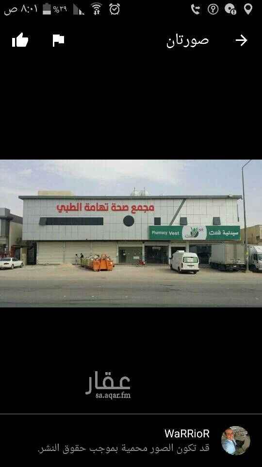 عمارة للإيجار في حي الرمال ، الرياض