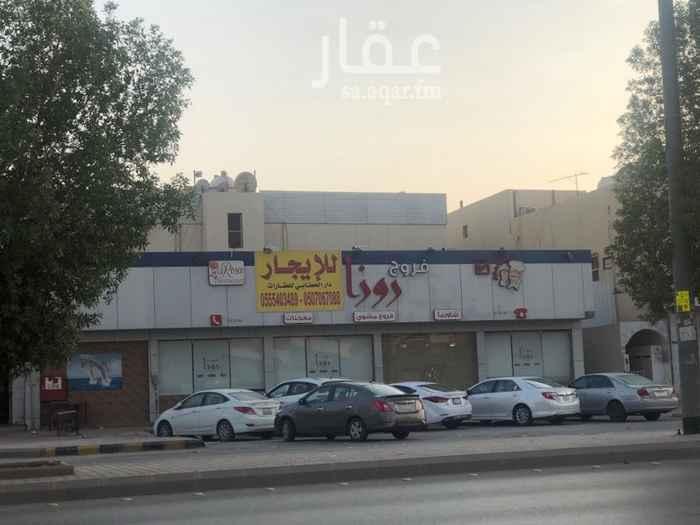 عمارة للبيع في شارع حسان بن ثابت ، حي النسيم الشرقي ، الرياض