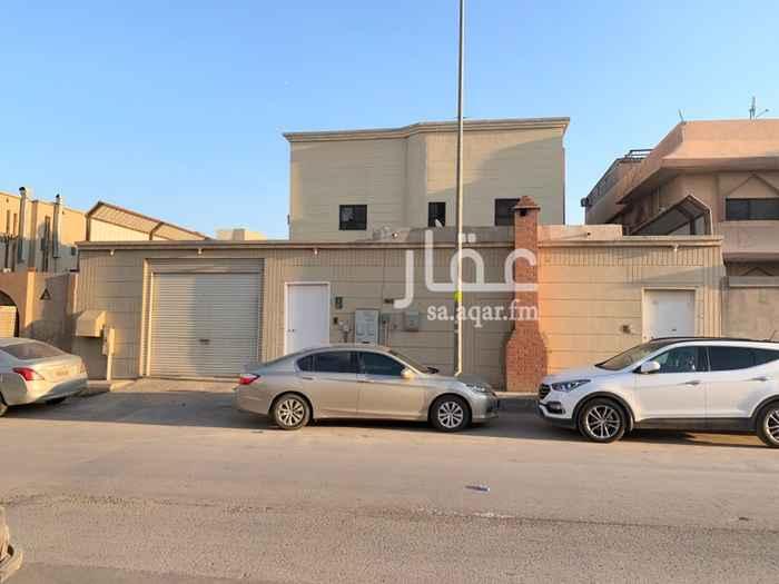 فيلا للبيع في شارع حارث بن مرة ، حي النسيم الغربي ، الرياض ، الرياض